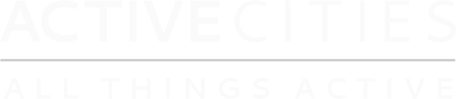 Active Cities Logo + Slogan (light text)